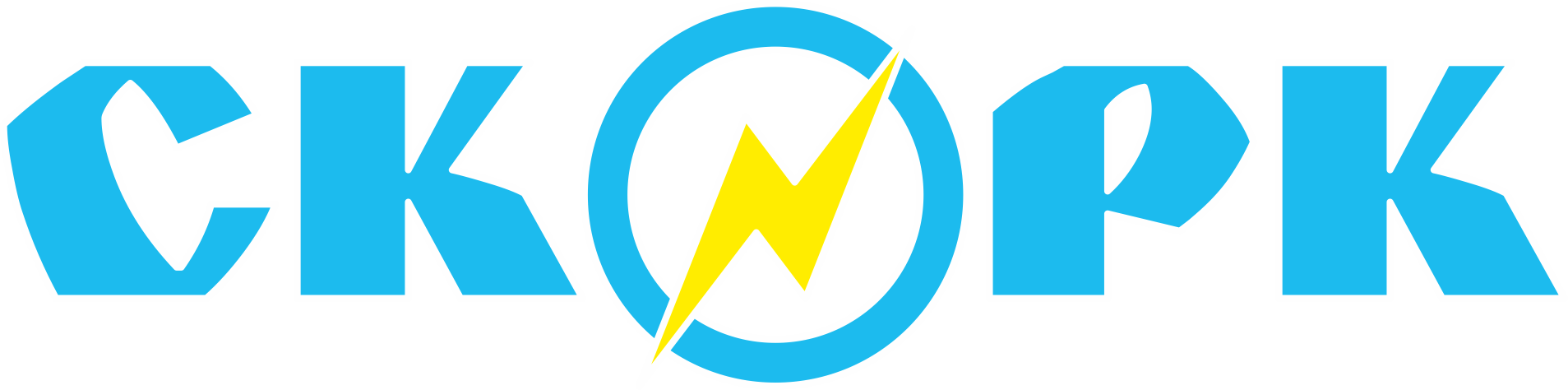 Скорк Електрообладнання та електротовари